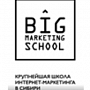 """BIG MARKETING SCHOOL"""